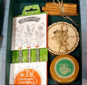Թղթե տուփով նվեր-փաթեթ թեյի սիրահարների համար
