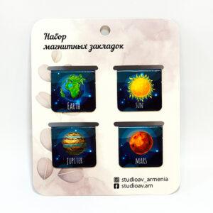 """Մագնիսե էջանիշների հավաքածու """"Planets"""""""