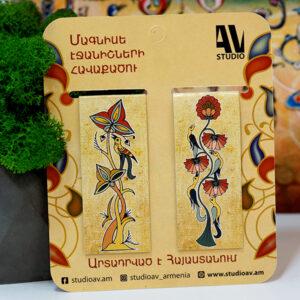 Մագնիսե էջանիշների հավաքածու «Հայկական զարդանախշեր»