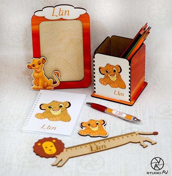 Lion King հավաքածու